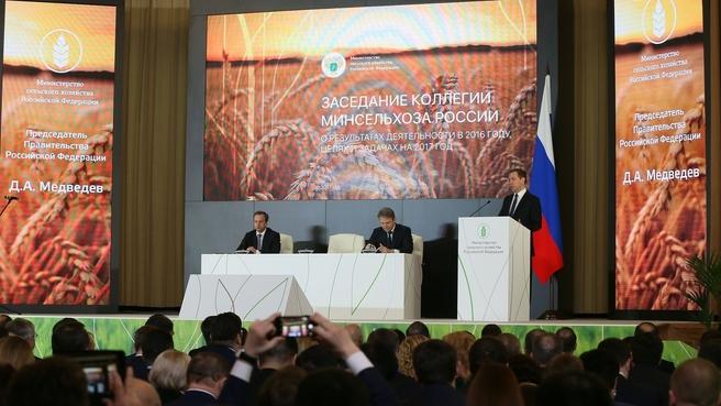 Расширенная коллегия Министерства сельского хозяйства
