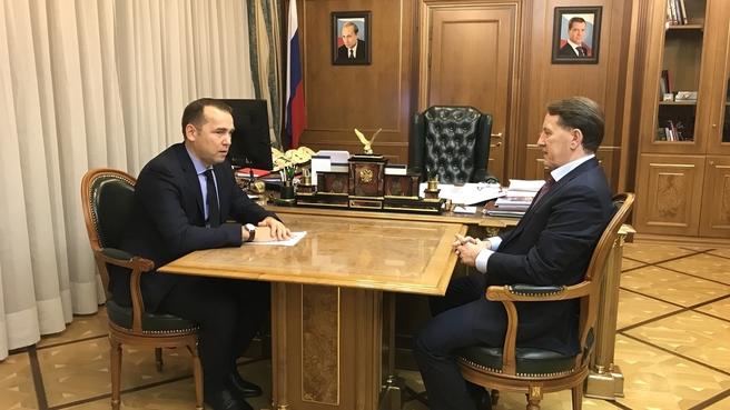 Встреча Алексея Гордеева с временно исполняющим обязанности губернатора Курганской области Вадимом Шумковым