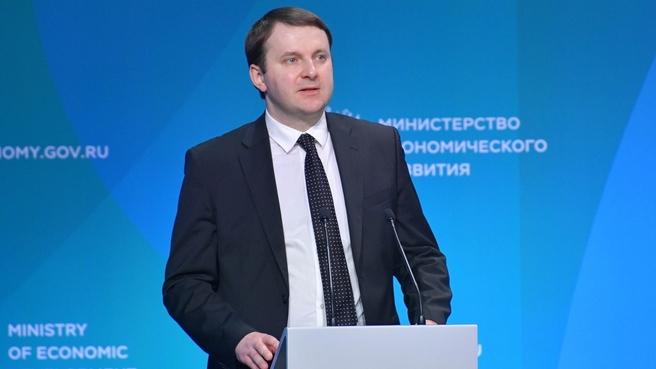 Доклад Максима Орешкина на расширенной коллегии Министерства экономического развития