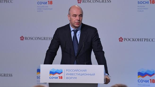 Выступление Антона Силуанова на встрече с главами регионов