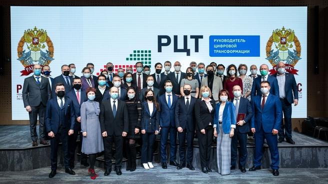 Дмитрий Чернышенко вручил дипломы выпускникам образовательной программы «Руководитель цифровой трансформации»