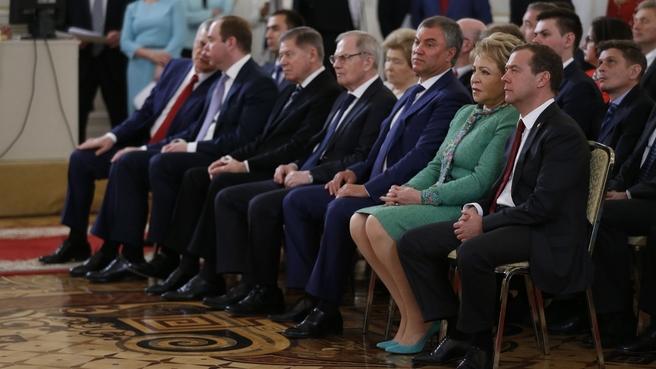 Вручение Государственных премий Российской Федерации 2016 года в области науки и технологий, литературы и искусства, а также за выдающиеся достижения в области гуманитарной деятельности