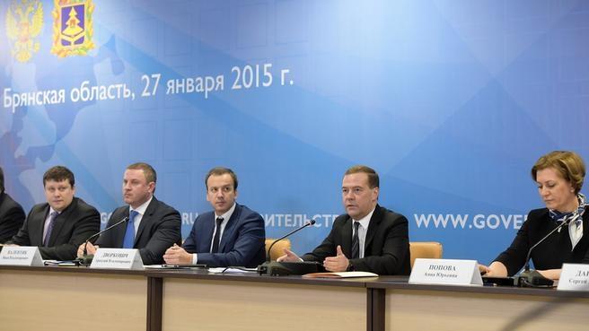 Совещание о развитии животноводства в Российской Федерации