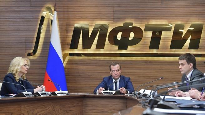 Доклад Михаила Котюкова на совещании о развитии кадрового потенциала в сфере науки