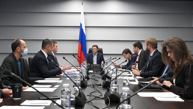 Александр Новак на совещании по социально-экономическому развитию Северо-Кавказского федерального округа