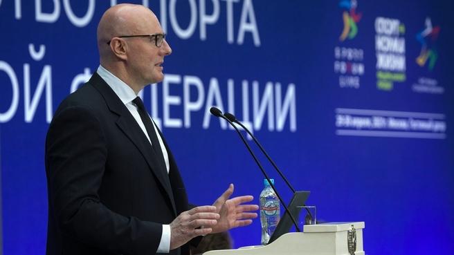 Дмитрий Чернышенко выступил на заседании коллегии Министерства спорта России, посвящённом  итогам  деятельности Минспорта в 2020 году и задачах на 2021 год