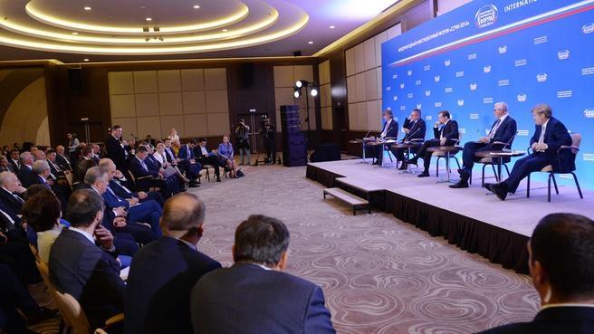 Встреча с главами регионов России в рамках инвестиционного форума «Сочи-2014»