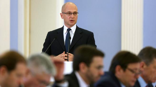 Доклад руководителя госкорпорации «Росатом» Сергея Кириенко на заседании Правительства