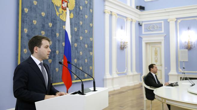 Доклад Николая Никифорова на заседании Правительства