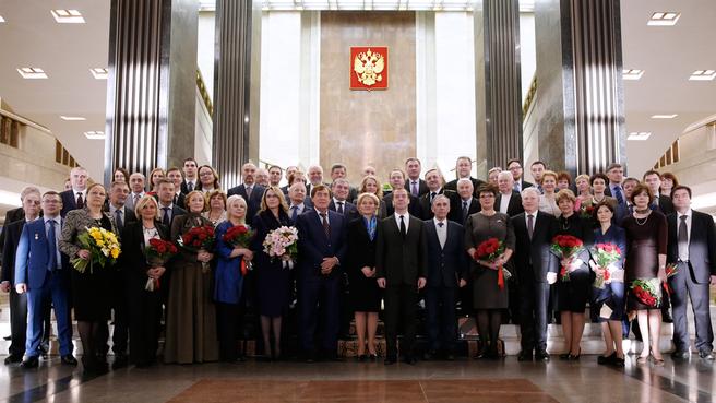 Лауреаты премий Правительства 2015 года  в области образования