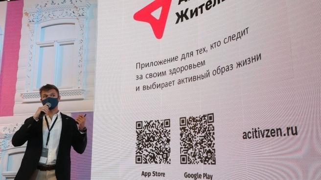 Всероссийская конференция «ЦИПР» в Нижнем Новгороде