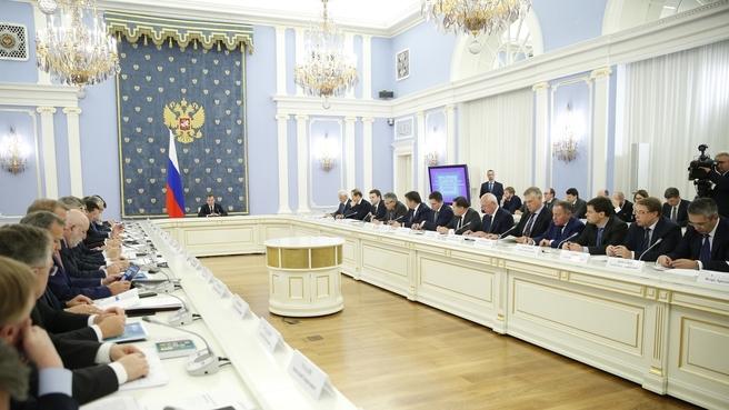 Заседание Правительственной комиссии по модернизации экономики и инновационному развитию России