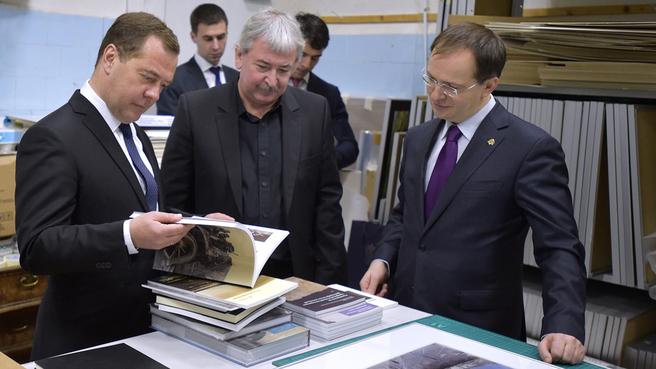С директором Государственного музейно-выставочного центра «Росфото» Захаром Коловским и Министром культуры Владимиром Мединским
