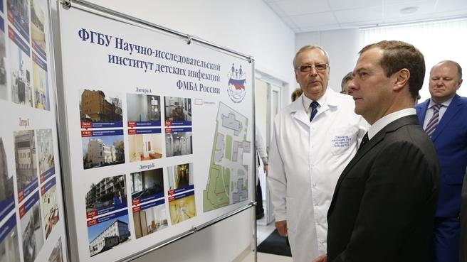 Посещение научно-исследовательского института детских инфекций