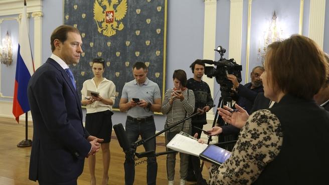 Брифинг Дениса Мантурова по завершении заседания Правительственной комиссии по импортозамещению
