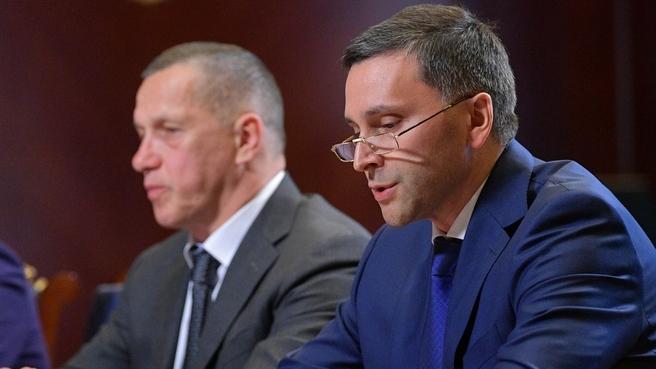 Сообщение Дмитрия Кобылкина на совещании с вице-премьерами