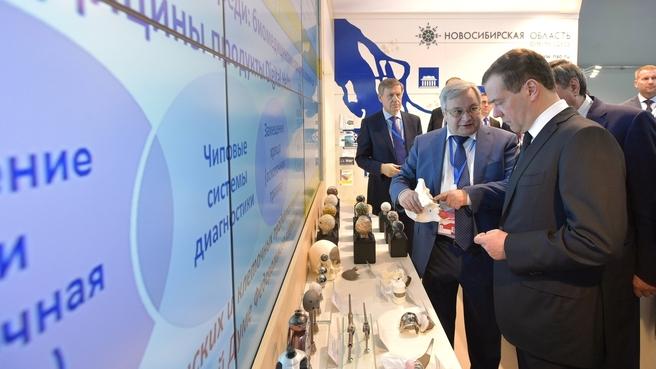 Осмотр выставочных стендов Российского инвестиционного форума «Сочи-2017»