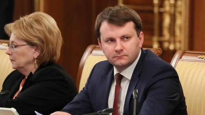 Максим Орешкин на заседании Правительства
