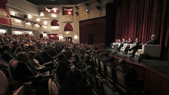 Панельная дискуссия по вопросу реализации реформы контрольно-надзорной деятельности