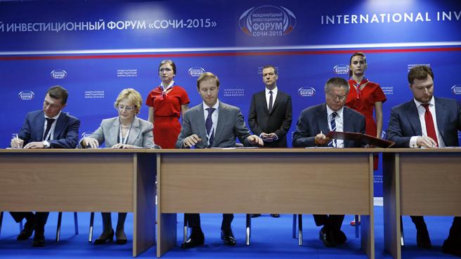 Подписание документов в рамках инвестиционного форума «Сочи-2015»