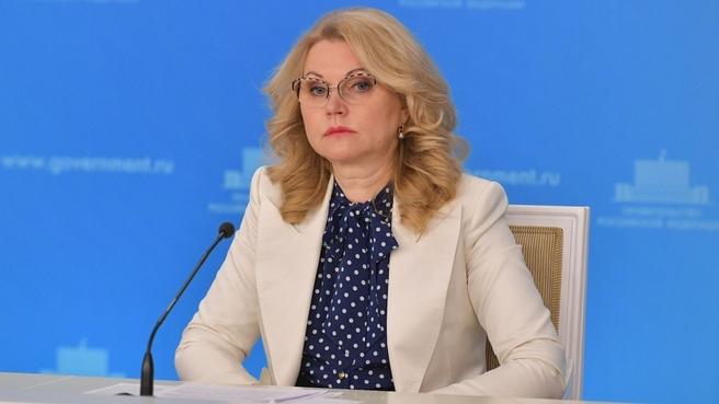 Briefing by Tatyana Golikova
