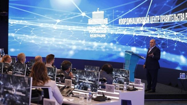 Михаил Мишустин встретился со слушателями пятого потока программы развития кадрового управленческого резерва