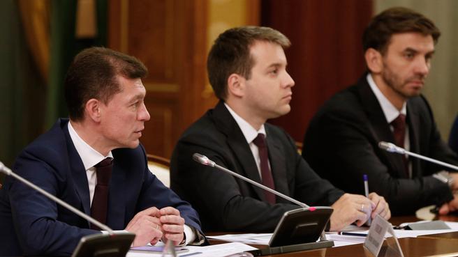 Доклад Максима Топилина на заседании Правительственной комиссии по использованию информационных технологий для улучшения качества жизни и условий ведения предпринимательской деятельности