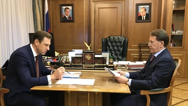 Рабочая встреча Алексея Гордеева с генеральным директором АО «Росгеология» Романом Пановым