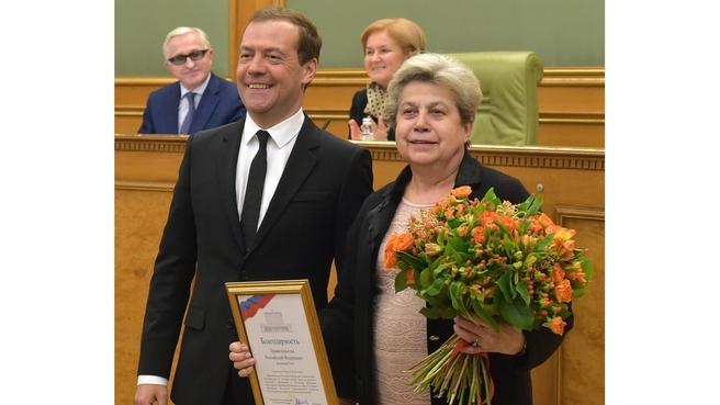 Церемония награждения. С председателем профсоюза работников агропромышленного комплекса России Натальей Агаповой
