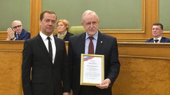 Церемония награждения. С председателем Всероссийского профессионального союза работников оборонной промышленности Андреем Чекменевым