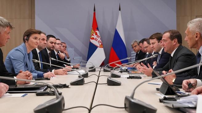 Встреча Дмитрия Медведева с Председателем Правительства Республики Сербия Аной Брнабич