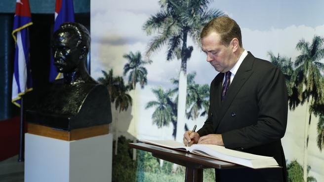 Запись в книге почётных гостей музея Мемориального комплекса Хосе Марти