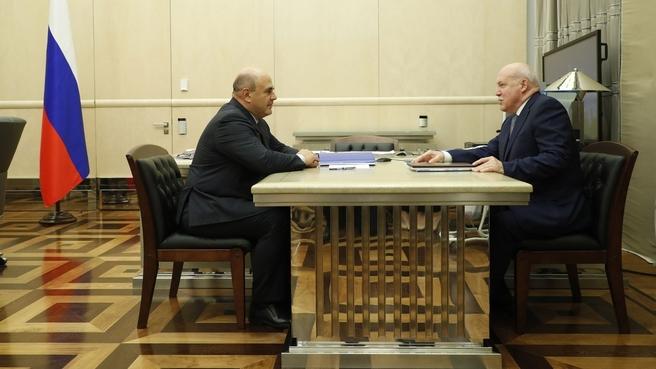 Беседа  Михаила Мишустина с Государственным секретарём Союзного государства Дмитрием Мезенцевым