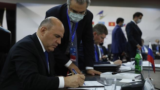 Подписание документов по итогам заседания Евразийского межправительственного совета