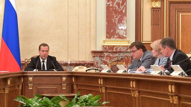 Сообщение Дмитрия Козака на заседании Правительства