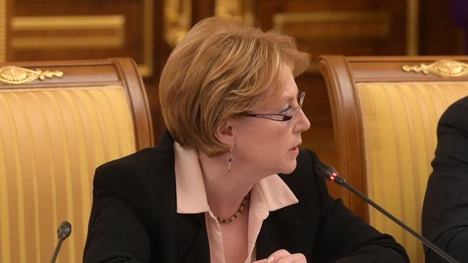 Доклад Вероники Скворцовой на заседании Правительства