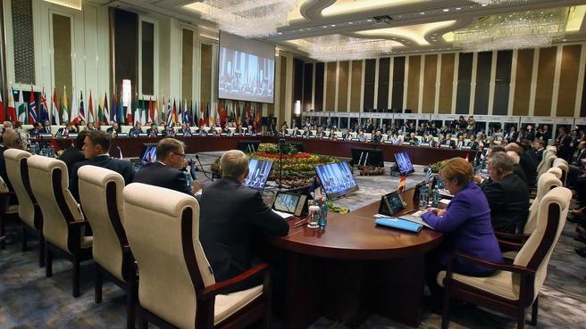 11-й саммит Форума «Азия-Европа» (АСЕМ)