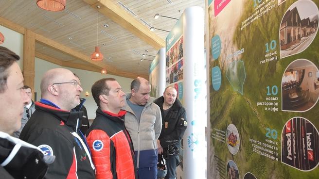 Посещение горнолыжного курорта «Архыз»