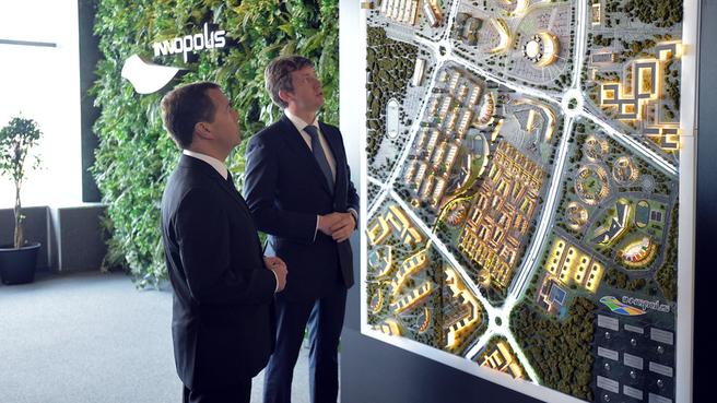Презентация особой экономической зоны «Иннополис»