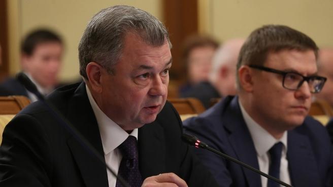 Сообщение губернатора Калужской области Анатолия Артамонова на заседании Правительства