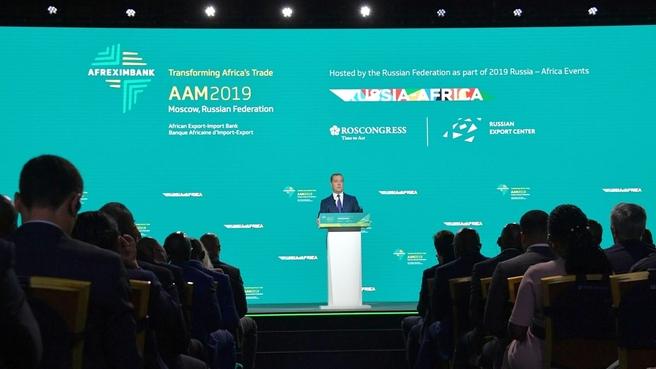 Выступление Дмитрия Медведева на открытии 26-го ежегодного собрания акционеров Африканского экспортно-импортного банка