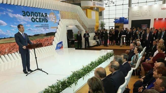 Выступление на церемонии открытия 19-й российской агропромышленной выставки «Золотая осень»