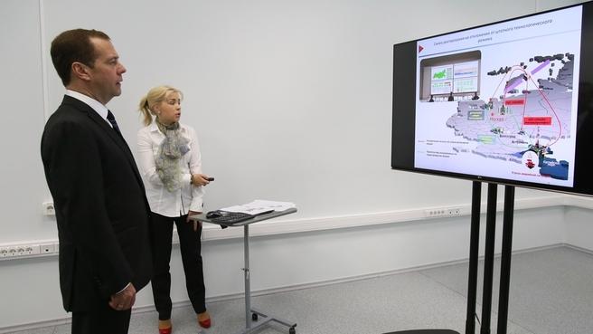 Презентация системы дистанционного контроля промышленной безопасности опасных производственных объектов