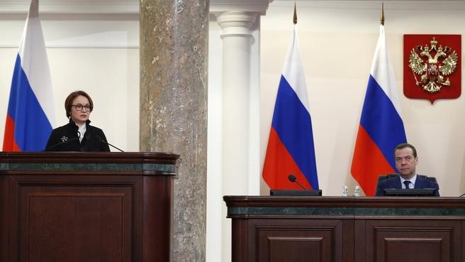 Выступление председателя Центрального банка Эльвиры Набиуллиной на расширенной коллегии Министерства финансов