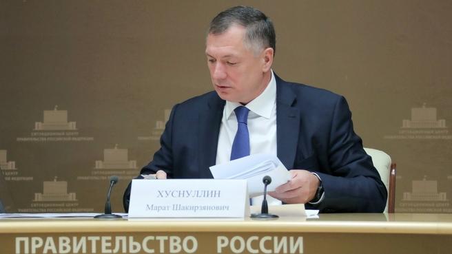 Марат Хуснуллин на заседании Президиума Правительственной комиссии по региональному развитию
