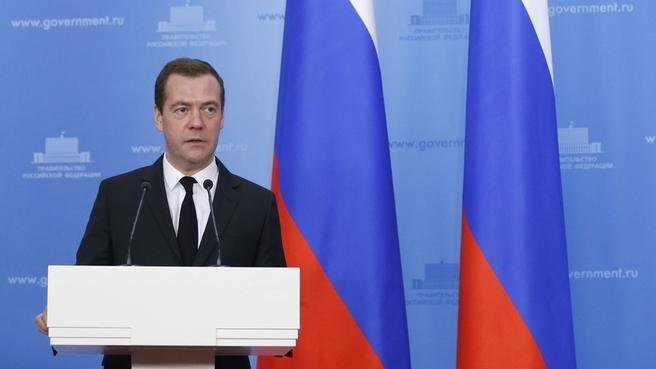 Выступление Дмитрия Медведева на церемонии вручения премий Правительства в области образования