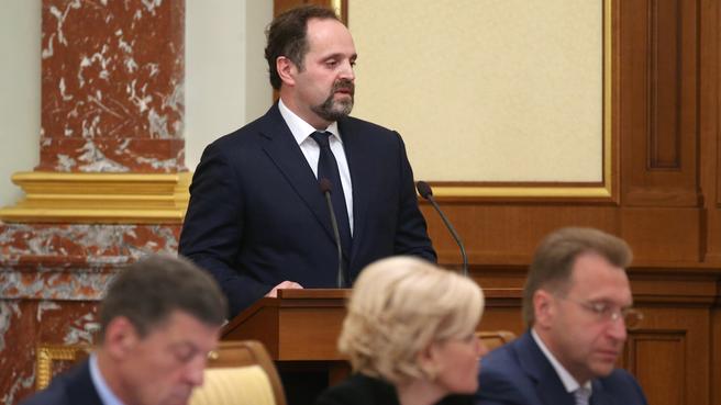 Доклад Сергея Донского на заседании Правительства 16 июля 2015 года