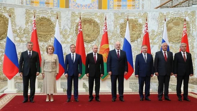 Совместное фотографирование членов Высшего Государственного Совета Союзного государства