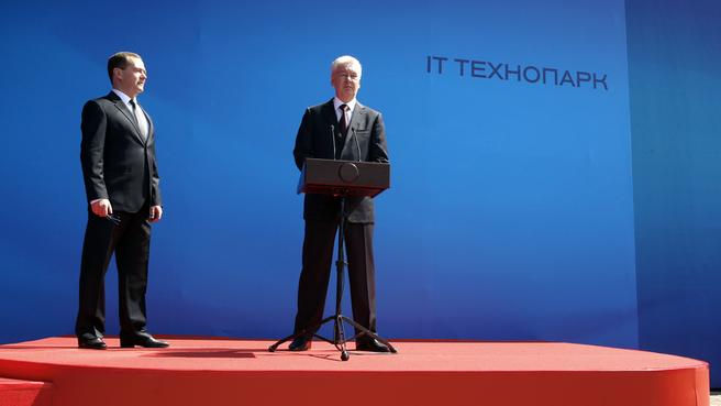 Выступление Сергея Собянина на открытии технопарка