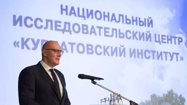 Встреча Дмитрия Чернышенко с учёными Курчатовского института и РАН